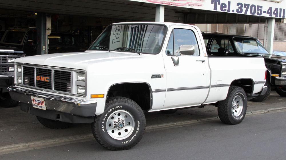 stock 1500
