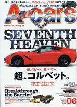 A-cars 001