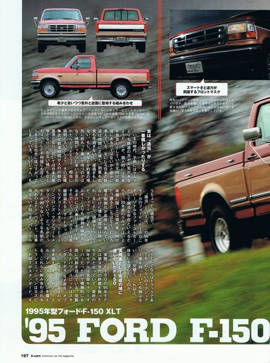 f3 001 press