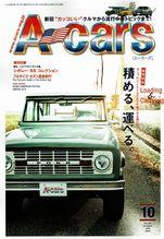 acars 0
