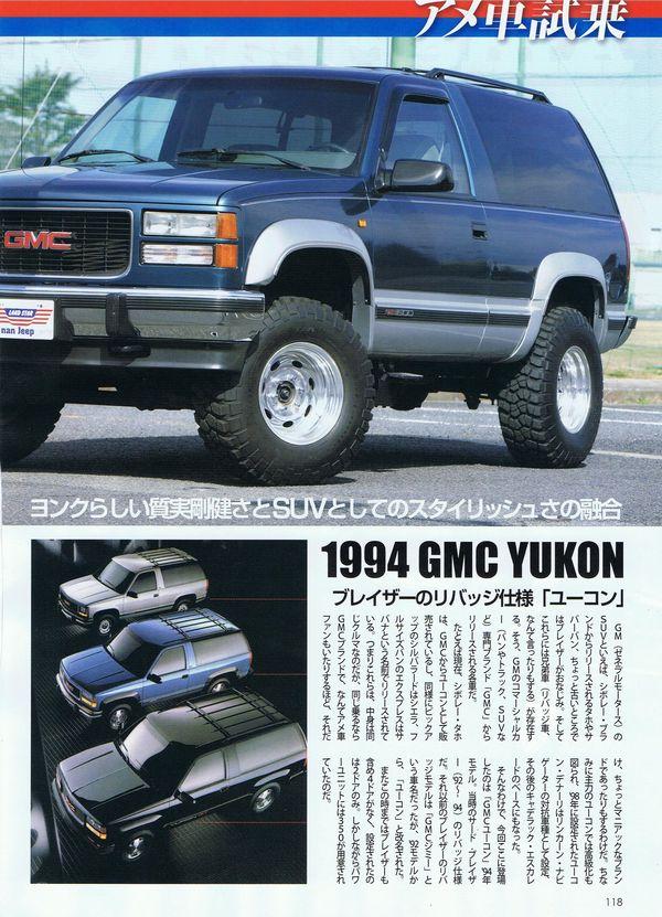 yukon3 001 dai
