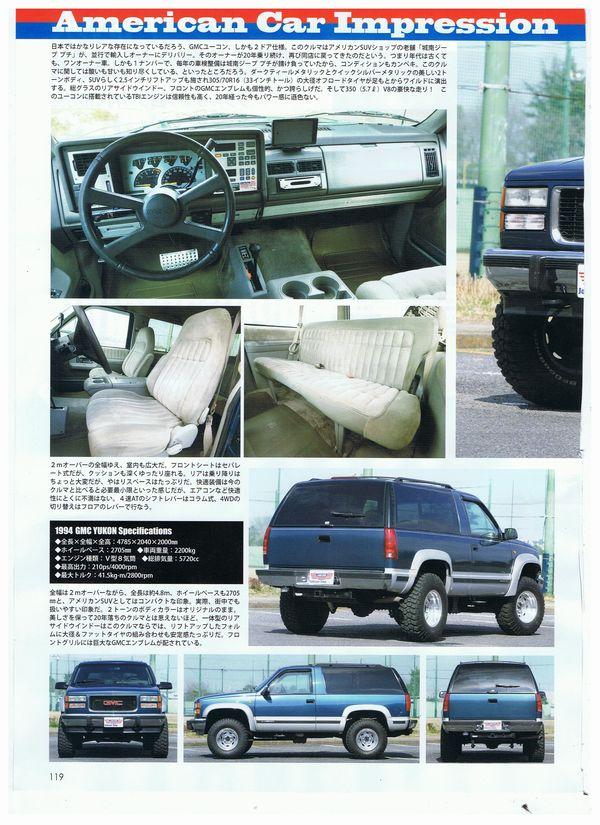 yukon4 001 dai