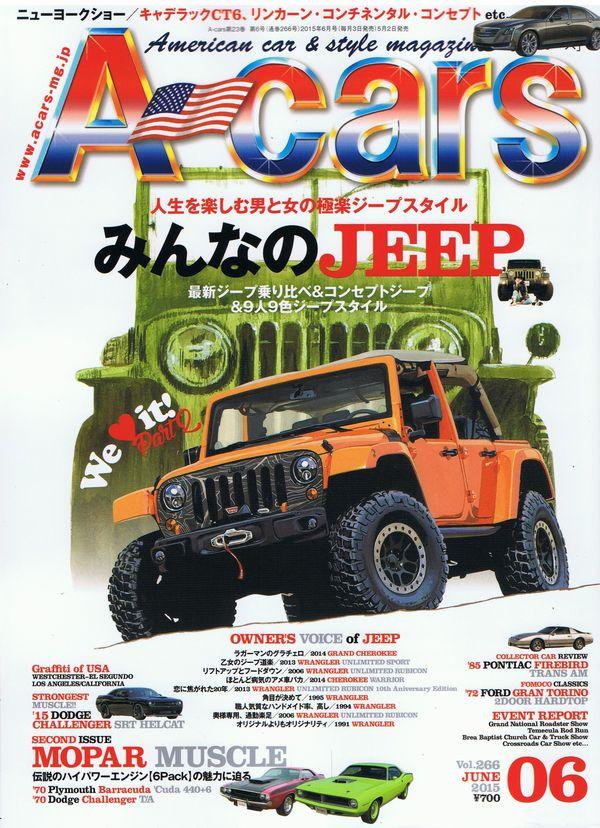acars 001 dai