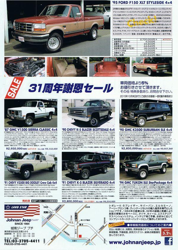 Acars  セール 001   dai